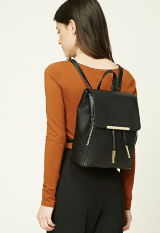 Forever 21 Faux Leather Zip Backpack